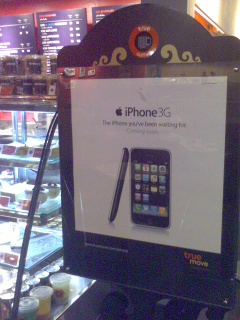 iPhone 3G advertise @ True Coffee Shop