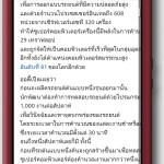 thaiandroid