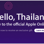applestorethailand