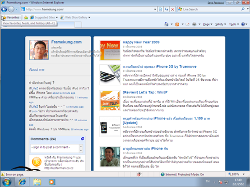 framekungdotcom in ie8 beta