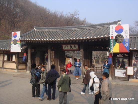 korean-folk-village