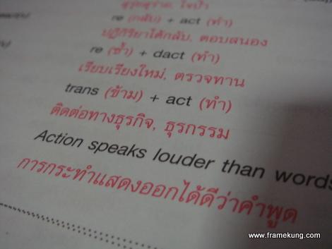 ส่วนหนึ่งของหนังสือ Word Plus ที่เกี่ยวกับ prefix , suffic , root ครับ