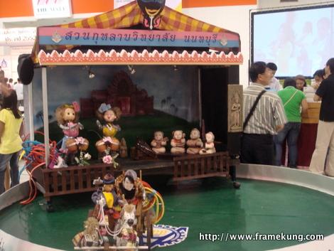 ผลงานของโรงเรียนสวนกุหลาบนนทบุรี (ที่ 1 หุ่นยนต์เล่นละคร)