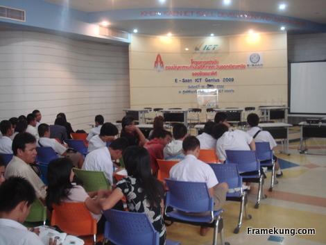 บรรยากาศของพิธีเปิดการแข่งขัน E-Saan ICT Genius 2009