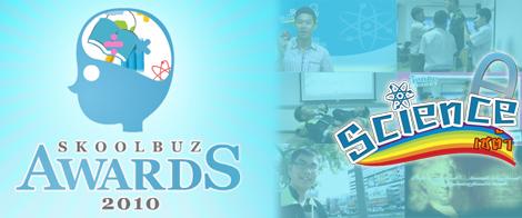 skoolbuz-award-2010-science-1
