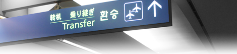airport-korea2
