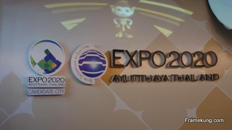 Ayutthaya Expo 2020