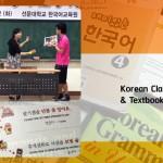 korean-textbooks