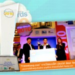 best-teen-blog-thailand-blog-awards-2010