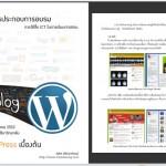 framekung-tutorial-book
