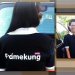 mom-framekung