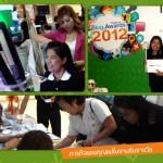 thailand-blog-awards-2012-framekung