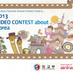 Video Contest about Korea 2013