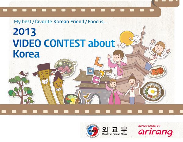 Video Contest about Korea 2013