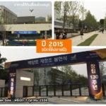 2015_yonsei