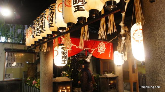 วัด Hozen-ji