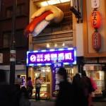 sushi-bar-osaka