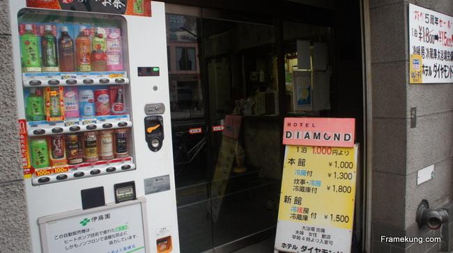 diamond-hotel