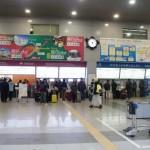 nankai-jrline-kansai-airport-ticket-zone
