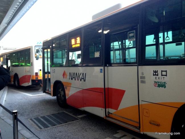 Framekung.com presents Kansai,Japan Trip