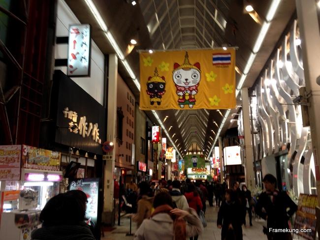 และเนื่องจากว่าวันนี้เป็นวันแห่งแมวของญี่ปุ่น (22 กุมภาพันธ์) เนื่องจากว่า เสียงร้องของแมวญี่ปุ่น (เนี้ย เนี้ย) ไปพ้องกับคำว่า นิ ที่แปลว่า 2 จึงเป็นที่มาของวันแมวเหมียวญี่ปุ่นด้วย