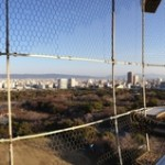 sky-view-osaka-castle