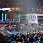 akaraka-yon-ko-jeon-games