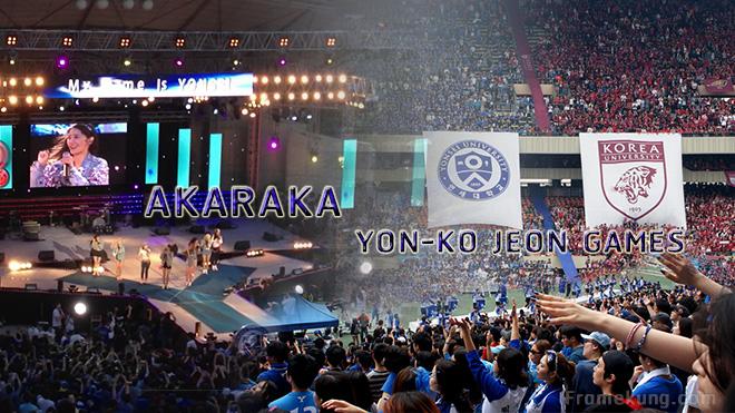 (ซ้าย) เป็นกิจกรรมชื่อว่า AKARAKA ซึ่งเป็นส่วนหนึ่งของกิจกรรมมหาวิทยาลัย จัดขึ้นประมาณกลางเดือน พฤษภาคมครับ ก็จะมีกิจกรรมในมหาลัย และเชิญดารา นักร้องดังๆ อย่างปีที่แล้วเป็น SNSD ครับ ส่วนภาพขวา เป็นกิจกรรมที่มีชื่อว่า ยอนโคจอน ซึ่งเป็นการแข่งขันกีฬาประเพณีระหว่าง ม.ยอนเซ และ ม.โคเรีย ครับ จัดขึ้นทุกๆ เดือน กันยายน ณ สนามกีฬาชัมชิลครับ