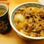 Yoshinoya-Gyudon