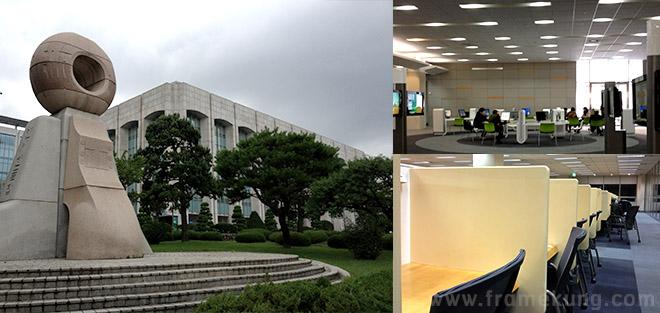หน้าตึกห้องสมุดก่อนที่ช่วงนี้เค้ากำลังปรับปรุงบรรยากาศโดยรอบครับ ข้างในก็จะมีอาคารสองอาคารเชื่อมกัน อาคาร Central Library มีทั้งหมด 6 ชั้น และอาคาร Samsung Library มีทั้งหมด 7 ชั้น ชั้นบนเป็นคอฟฟีช็อปและยังสามารถไปนั่งดื่มกาแฟ อ่านหนังสือ มองมหาวิทยาลัยและเขตชินชนจากบนดาดฟ้าได้อีกด้วย