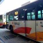 nankai_shuttle_bus_terminal2