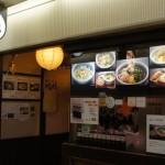 hagakure-udon-umeda