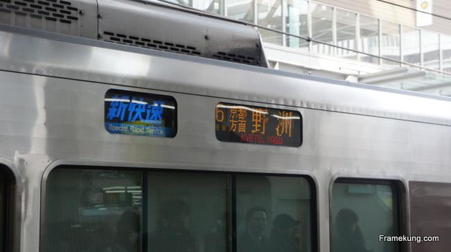 เพื่อความมั่นใจ ผมถ่ายรูปให้ดูสำหรับหน้าตาของขบวนรถไฟแบบ Special Express Rapid ที่จะไป Kyoto ให้ดูครับ และแนะนอนสำหรับทริปที่ต้องเดินทางไกลแบบนี้ ก็จะมีเก้าอี้ให้นั่ง ก็ต้องไปหาจับจอง ต่อแถวยืนรอกันเนิ่นๆนะครับ (จะได้ไม่เมื่อยนาน)