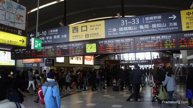 ถึงแล้วคร้าบบ... สถานี Kyoto