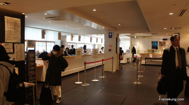 kyoto-tourist-information-center