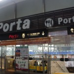 porta-kyoto-station-subway