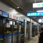 kitaoji-bus-terminal