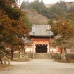 tamukeyama hachiangu shrine