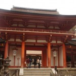 kasuha-taisha-shrine