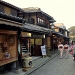 yasaka-pagoda