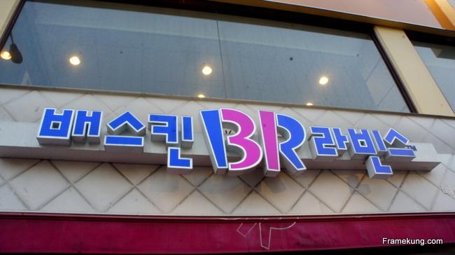 """หรือจะเป็นร้านไอศกรีมอย่าง บาสกิน ร้อบบิ้นส์ ก็ถูกเขียนเป็นภาษาเกาหลีว่า """"เพ""""ซึคิน """"รา""""บินซึ !! เป็นที่มาที่คนเกาหลีย่อชื่อร้านนี้สั้นๆว่า 배라 (เพ-รา)"""