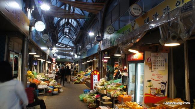 tongin-market-seoul