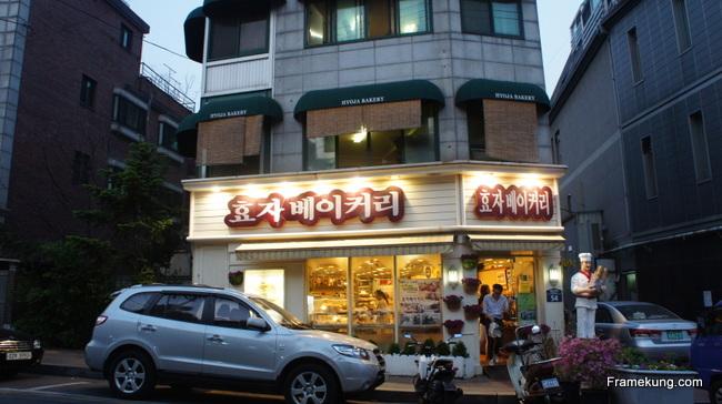 hyoja bakery