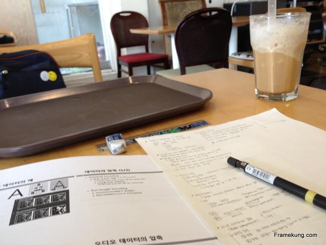 study-exam-yonsei