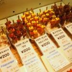 sashimi-stick