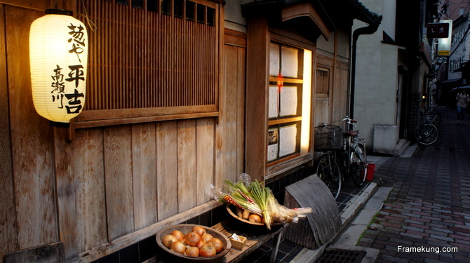 gion-restaurant-kyoto