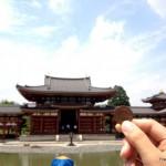 byodoin-temple-10-yen