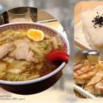 kamakura-menu