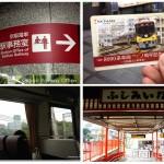 kyoto-keihan-railway