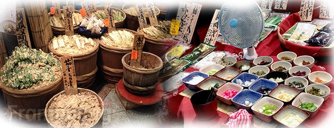 nishiki-market-kyoto